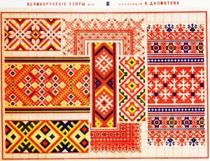 DolmatovK_RusskieVyshivki_8